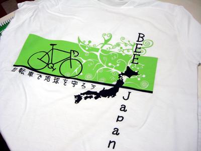 BeeRideのTシャツ