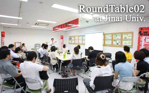 job nav: round table by fleccs