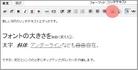 MT4.1では画像のアップロードがわかりやすくなった。