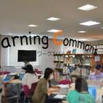ラーニングコモンズ – Learning Commons