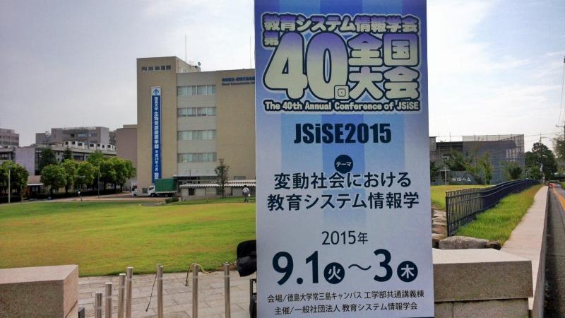 20150901