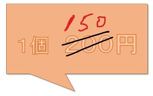 20151030_nefuda