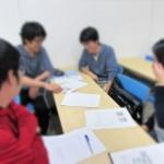 保護者が集まる懇談会でグループワークをする時代