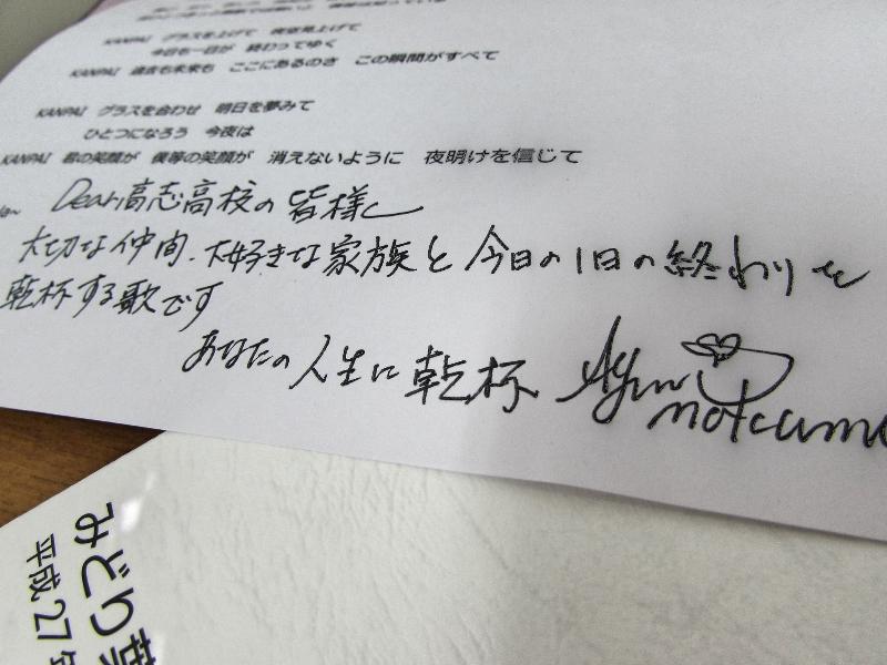koshi_ayumi_nagamura2015